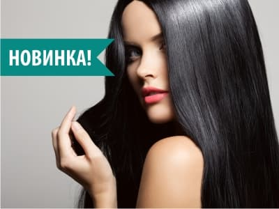 Новинка! Ботокс для волос!