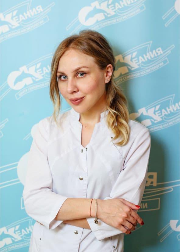 photo Абузярова Олеся Джафяровна
